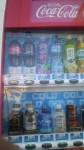 ゼロコーラの自販機